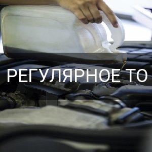 Техосмотр на СТО Autoshop Харьков