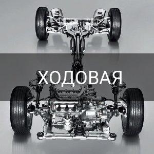 Ремонт ходовой авто Autoshop Харьков